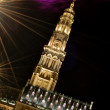 Foto Stock: Night Time in Arras