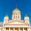 Lutheran Cathedral on the Senatorial area. — Stock Photo