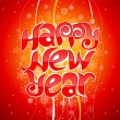 Happy new year - Imagen vectorial