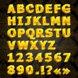 Vector de stock : Golden font