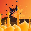 Islamic Illustration — Stock Photo
