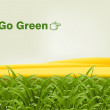 Royalty-Free Stock Photo: GO GREEN