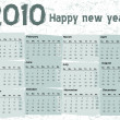 Royalty-Free Stock Photo: 2010 Calendar