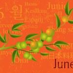 Постер, плакат: 2009 Calendar