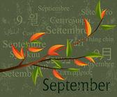 Setembro — Foto Stock