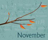 Novembre — Foto Stock