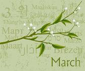 March — Foto Stock