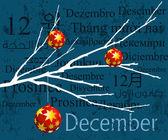 December — Stockfoto