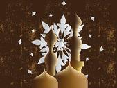 伊斯兰的插图 — 图库矢量图片