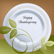 Thanksgiving Concept — Stock Vector