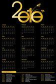 2010 Calendar — Stok Vektör