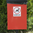Stock Photo: Dog wast bin