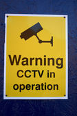 CCTV Signi — Stock Photo
