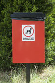 Dog wast bin — Stock Photo