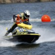 Races to aquabike — Stock Photo #3801464
