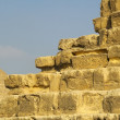 Pyramids in Giza — Stockfoto #3819088