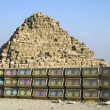 Pyramid and light - Stockfoto