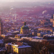 Lviv (Lvov) Ukraine — Stock Photo