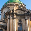 Dominican cathedral in Lviv, Ukraine — Stock Photo