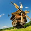 Royalty-Free Stock Photo: Old wooden windmill
