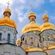 Kiev-Pechersk Lavra monastery in Kiev. Ukraine — Stock Photo