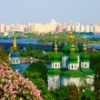 Stock Photo: Springtime in Kiev