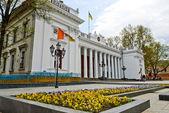 Municipal Duma in Odessa — Stock Photo