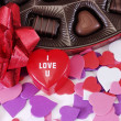 I Love U Hearts - Stock Photo