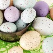 Stock Photo: Pastel Flecked Eggs