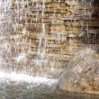 Stock Photo: Paver Falls