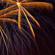 Firework curtain — Stock Photo
