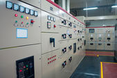 Power Control room — Stock Photo
