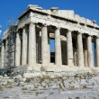 Acropolis — Stock Photo #3819258
