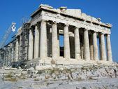 Acropolis — Stock Photo