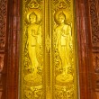 Royalty-Free Stock Photo: Thai Temple door