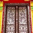 Royalty-Free Stock Photo: Thai Temple window