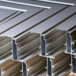 Stock Photo: Aluminium profile