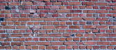 The Brick wall. — Stock Photo