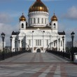 Постер, плакат: Cathedral of Christ the Savior in Moscow