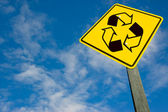 Recycle symbol on traffic sign. — Stock Photo