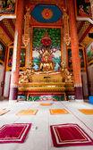 寺院の内部 — ストック写真