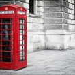 Red phone box — Stock Photo #3856628