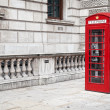 Red phone box — Stock Photo #3856670