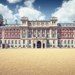 Stock Photo: Old Admiralty Building