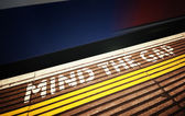 MIND THE GAP — Stock Photo