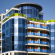 Apartment Block — Stock Photo #3918540