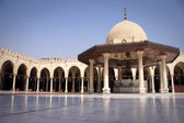 Mosque of Amr Ibn Al-Aas — Stock Photo