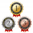 Royalty-Free Stock Vektorgrafik: Award labels.