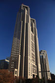 Governo metropolitano de tóquio — Foto Stock