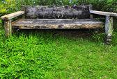 Park Bench — Foto de Stock